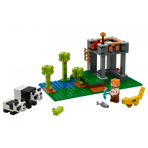 The Panda Nursery