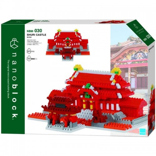 Nanoblocks Shuri Castle