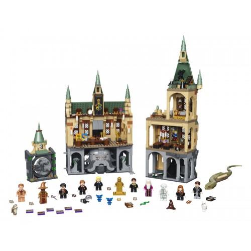 Hogwarts™ Chamber of Secrets