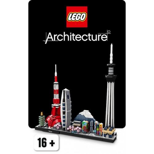 LEGO Architecture Online | LEGO Architecture Melbourne | Toybricks